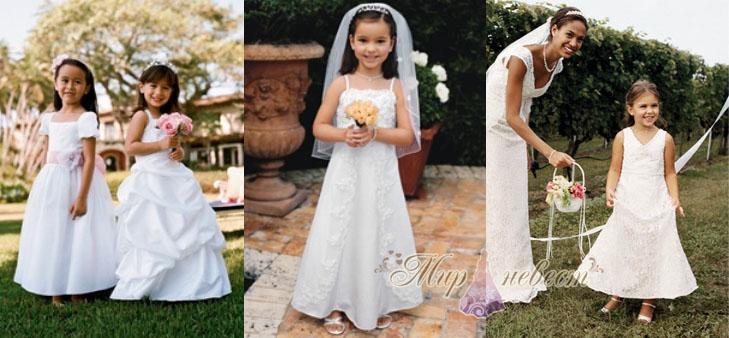 детские свадебные платья картинка